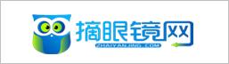 上海兰生物产国际贸易有限公司