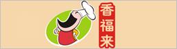 深圳香香源饮食管理有限公司