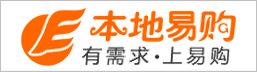 岳阳本地易购论坛