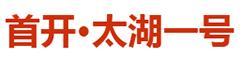 苏州国宏房产经纪有限公司