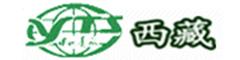 西藏中国青年旅行社拉萨分社