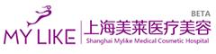 上海美莱医疗美容门诊部有限公司