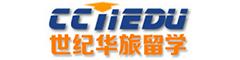 北京世纪华旅国际教育咨询有限公司