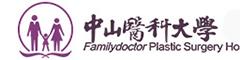 中山医科大学医学整形美容医院