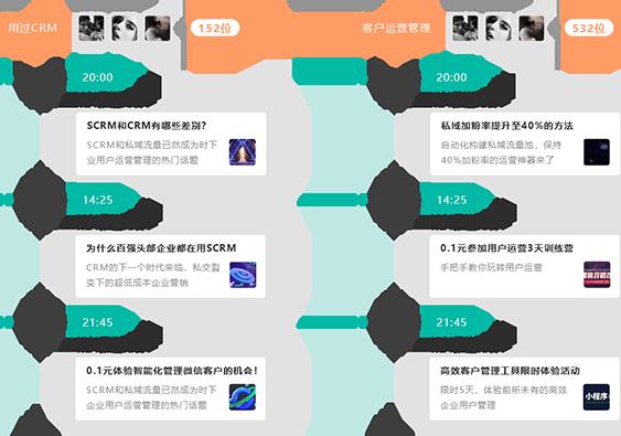 sop自动化内容推送(移动版)
