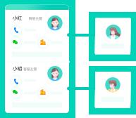 crm用户管理系统