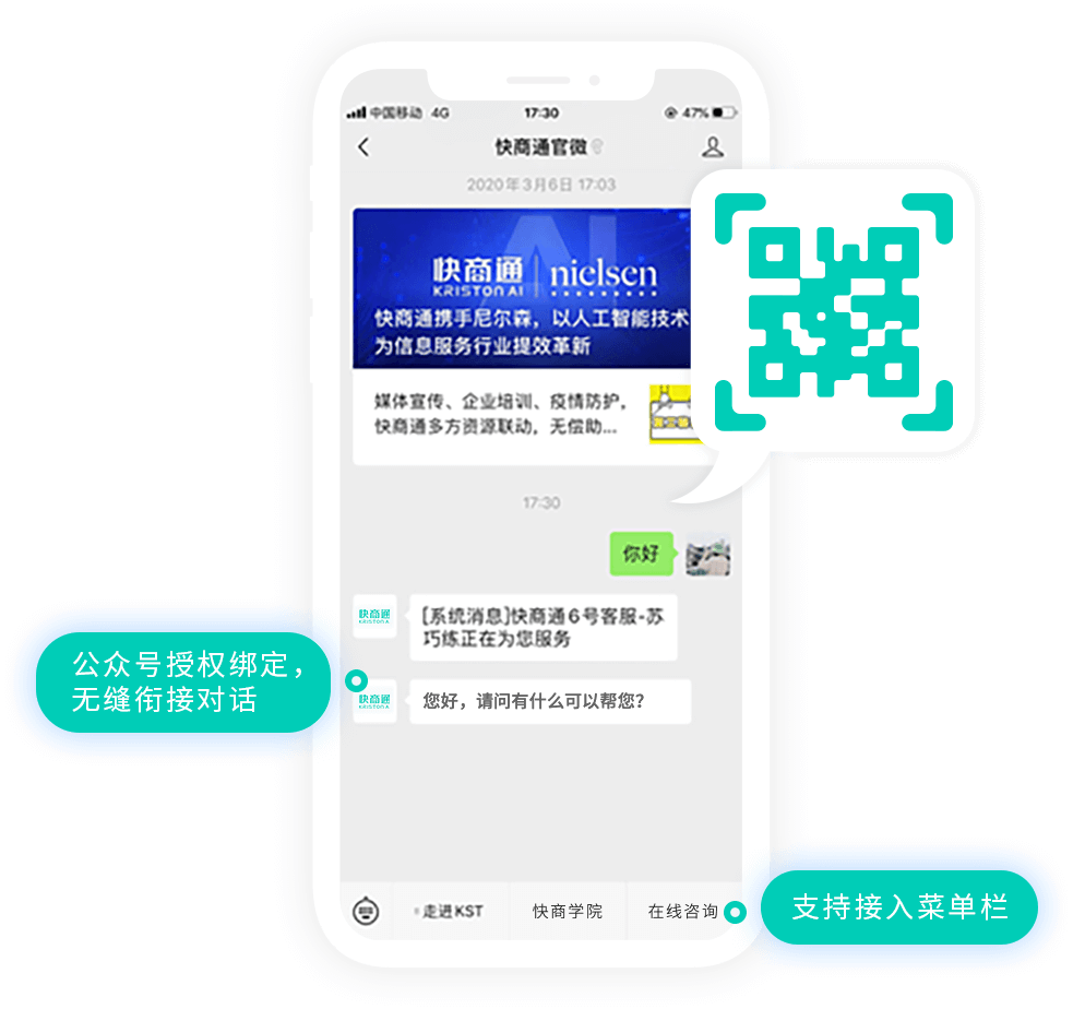 微信公众号绑定客服管理系统