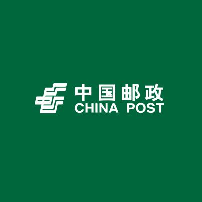 客户案例-中国邮政