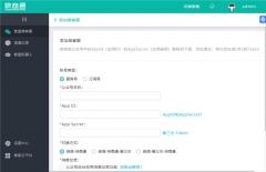 微信公众号、小程序可以接入在线客服系统吗
