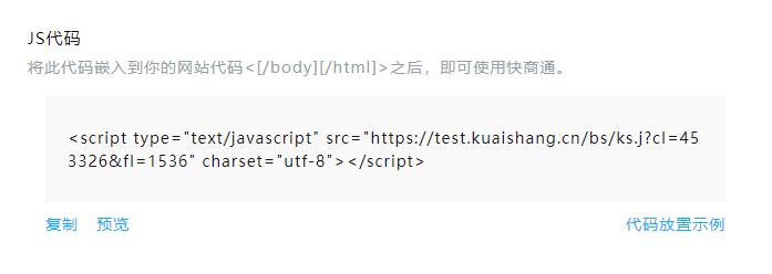 网页即时聊天工具代码