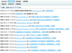 网站在线客服系统都有哪些功能