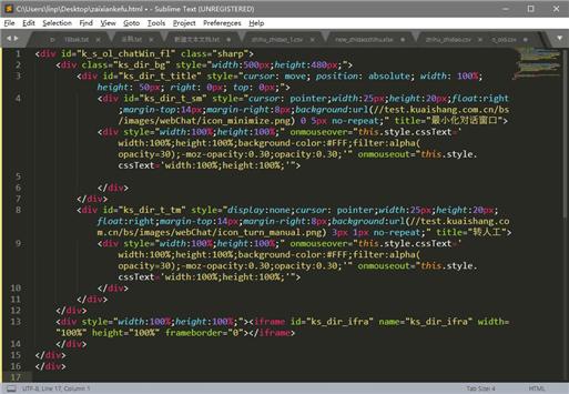 网站弹窗在线客服代码
