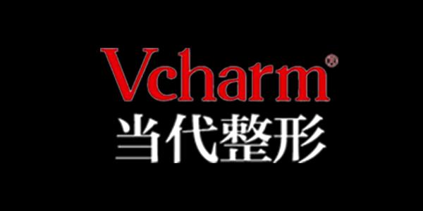 """重庆当代整形:自主搭建专属客服机器人,""""个性化""""让企业服务有温度、更高效!"""