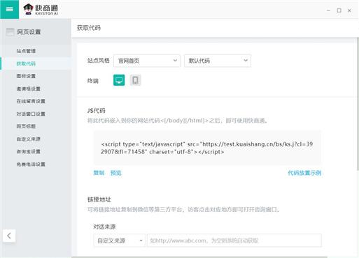 获取html代码