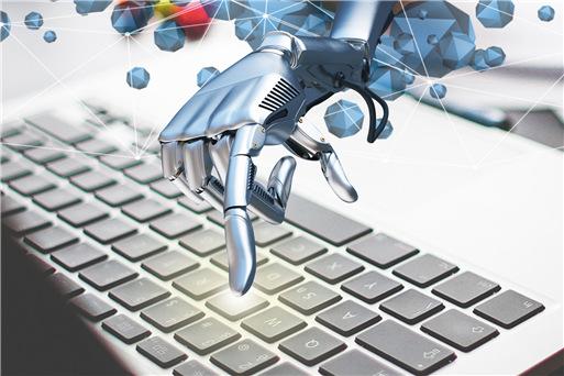 在线客服机器人配图