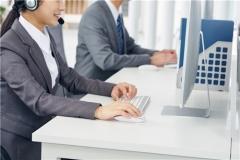 客服管理软件
