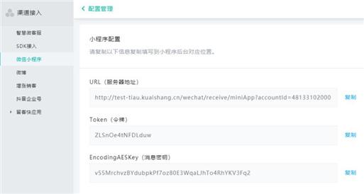 提取URL和Token数据