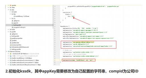 根据开发文档修改app页面代码属性